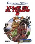VIAJE EN EL TIEMPO 8 (GERONIMO STILTON)