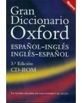 Gran Diccionario Oxford de Inglés en CD-ROM