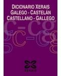Diccionario Xerais Galego-Castelán Castellano-Gallego